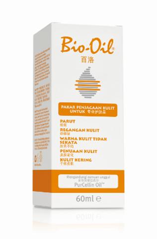 BIO-OIL– Produk Penjagaan Kulit Untuk Ibu-Ibu Hamil