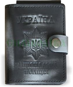 Обкладинка для посвідчення Поліція (на жетон)