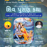 Shravan Mas Shiv Puran 2013