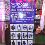 Cocoon dress code in Seoul, Seoul Special City, South Korea
