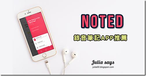 notedapp