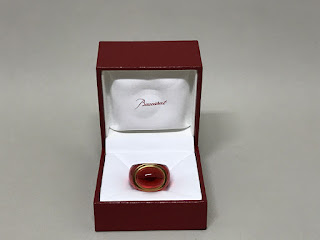 Baccarat Crystal Ring