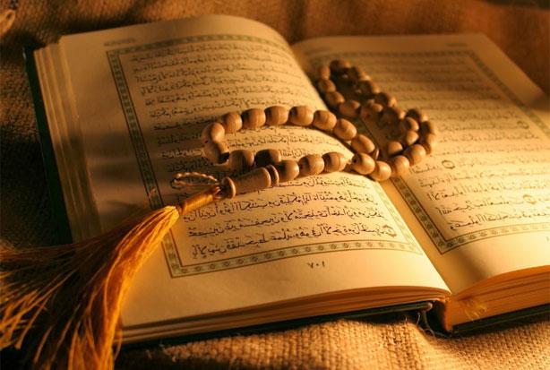 Mukjizat Al-Qur'an