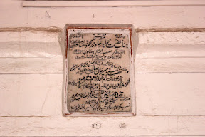 Name plate at the door of tomb