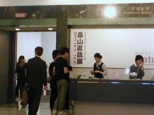 東京都写真美術館, Japan, 〒153-0062 東京都目黒区 三田1−13−3 恵比寿ガーデンプレイス内