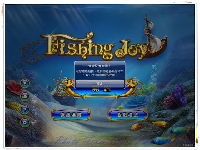 Fishing%2520Joy 4
