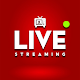 Download Psl Live Streaming Guide : Psl Live Match Online For PC Windows and Mac