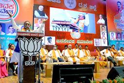 Eshwarappa all praise for Nalin, BL Santhosh | ನಳಿನ್, ಬಿ.ಎಲ್. ಸಂತೋಷ್ ದ.ಕ.ದವರು ಎನ್ನುವುದು ಹೆಮ್ಮೆಯ ವಿಚಾರ: ಈಶ್ವರಪ್ಪ