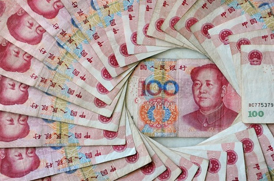 nhan dan te Trung Quoc NDT phagia IMF USD tygia USDNDT yuan