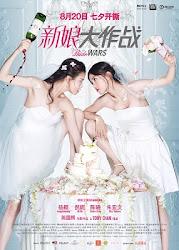 Bride Wars - Đại chiến cô dâu