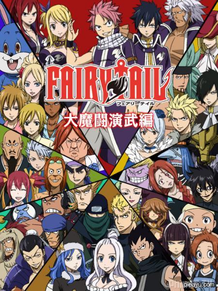 Phim Fairy Tail Hội Pháp Sư HTV3 Lồng Tiếng - Fairy Tail Htv3 - Lồng tiếng