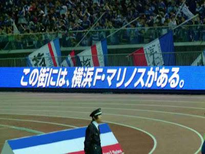 この街には、横浜F・マリノスがある。