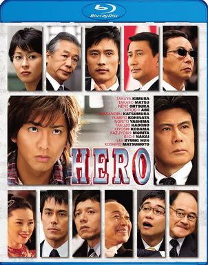 [MOVIES] HERO (2007)