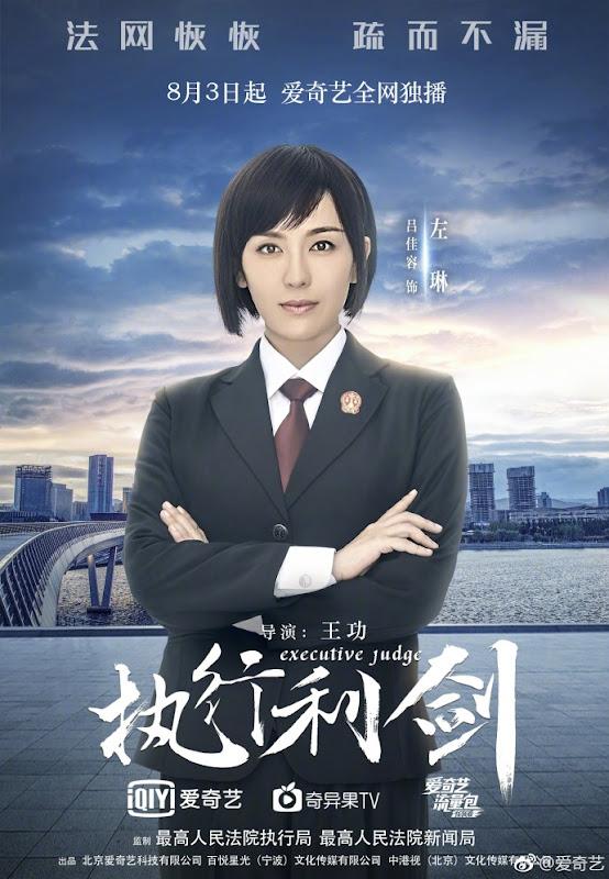Executive Judge China Drama