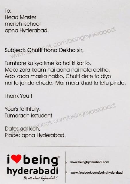 Hyderabadi Baataan - %255BUNSET%255D