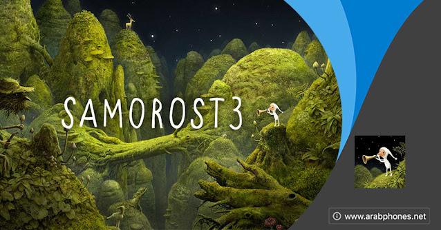 تحميل لعبة Samorost 3 المدفوعة كاملة مجانا للاندرويد