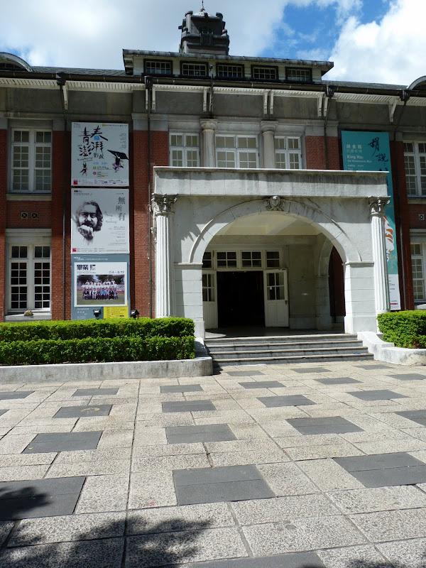 MOCA, Museum of Contemporary Arts Taipei