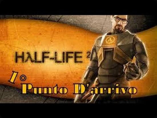 half-life2 Punto d'arrivo