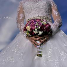 Fotógrafo de bodas Juan pablo Valdez (JuanpabloValde). Foto del 10.01.2017