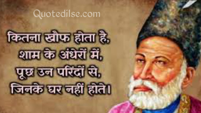 mirza ghalib shayari in hindi books