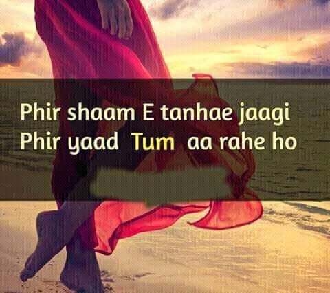 Fir tum yaad aye quote picture