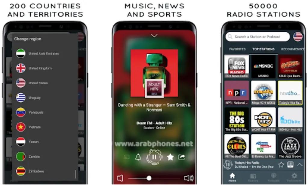 تطبيق Radio بدون سماعات