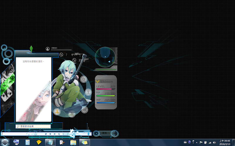 SWORD ART ONLINE II ( Theme WIndows 7) 2