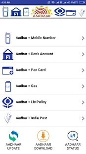 AADHAAR QUICK LINKS- screenshot thumbnail