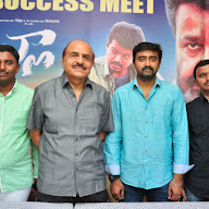 Jilla Movie Successmeet