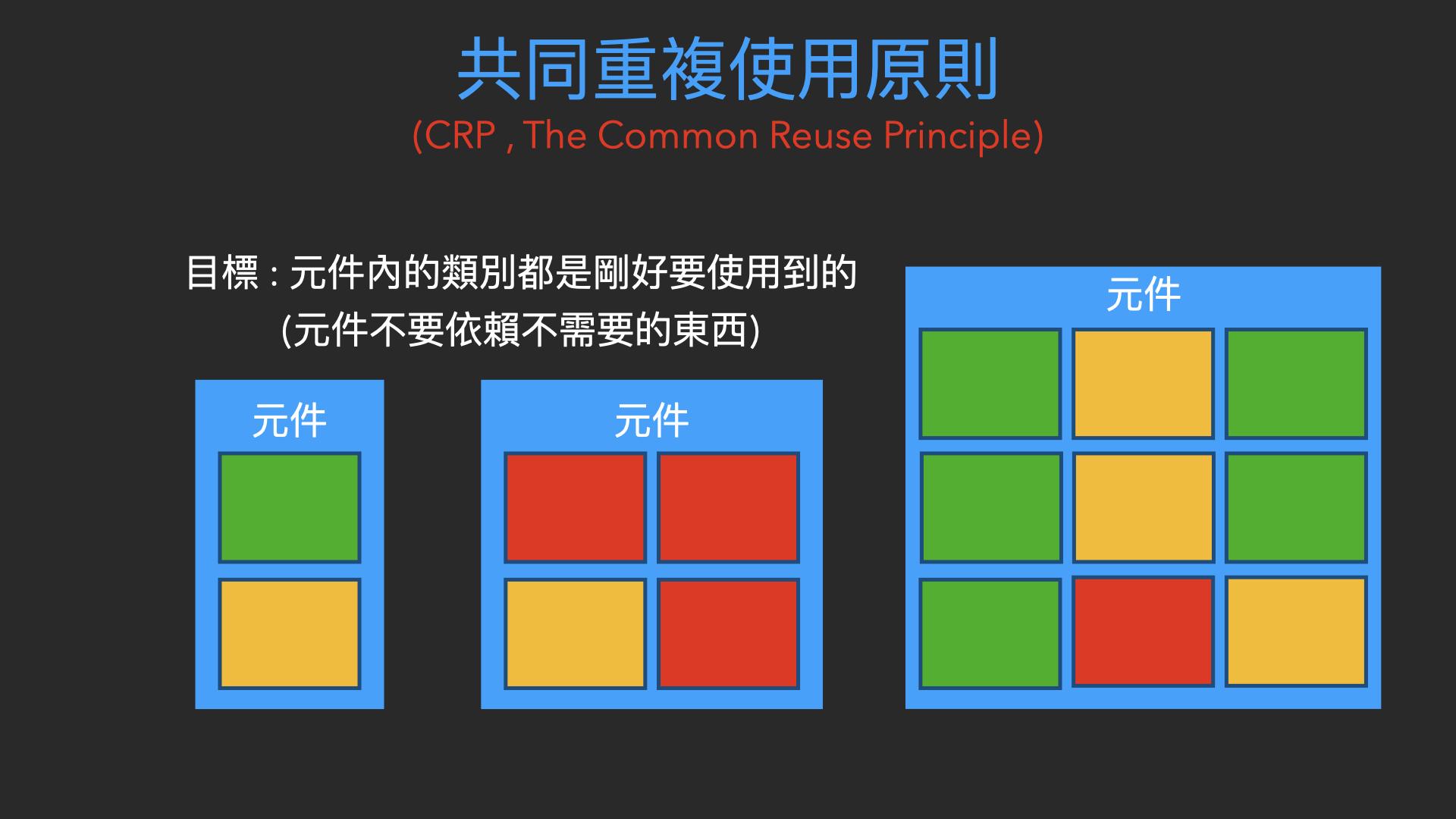 006-5.CRP