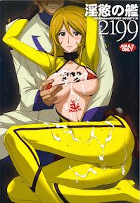 Inyoku no Kan 2199 | Lust Battleship 2199