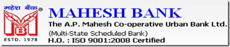 AP Mahesh Bank  PO Recruitment 2017