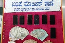 Inter-State dacoity team arrested | ಶೃಂಗೇರಿ, ಕೊಲ್ಲೂರು, ಕಟೀಲು ಸಹಿತ ದೇವಾಲಯಗಳಲ್ಲಿ ಕಳ್ಳತನ; ಕಳ್ಳರ ತಂಡದ ಬಂಧನ