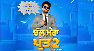 Chal Mera Putt Full Movie Download Free Chal Mera Putt Full Movie Download Mp4 Chal Mera Putt Full Movie Hd 1080p Chal Mera Putt Punjabi Movie Watch Online Chal Mera Putt Full Movie Download In Hd Chal Mera Putt Movie Download Free Chal Mera Putt Free Movie Download Chal Mera Putt Movie Download Hd Chal Mera Putt Full Movie Download Hd 1080p Download Punjabi Movie Chal Mera Putt Chal Mera Putt Hd Download Chal Mera Putt Full Punjabi Movie Download Chal Mera Putt 720p Chal Mera Putt Full Movie 2019 Watch Online Chal Mera Putt Full Movie Watch Online Hd Chal Mera Putt Torrentz2 Challa Mera Putra Film Chal Mera Putt 2 Khatrimaza Chal Mera Putt Movie Hd Download Punjabi Movie Chal Mera Putt Online Chal Mera Putt Watch Full Movie Chal Mera Putt 720p Download Chal Mera Putt Hd Full Movie Download Chal Mera Putt Movie Full Download Chal Mera Putt 2 Bolly4u Chal Mera Putt Full Movie Watch Online Free Hd Chal Mera Putt Full Movie Free Download Filmywap Chal Mera Putt Full Movie Download 480p Chal Mera Putt Full Movie Hd Free Download Download Chal Mera Putt Movie Chal Mera Putt 2 Mp4moviez Chal Mera Putt Watch Online Hd Chal Mera Putt 2 Download Filmywap Com Chal Mera Putt 480p Chal Mera Putt Online Movie Watch Chal Mera Putt 2 Full Movie Download Worldfree4u Chal Mera Putt Download Filmywap Com Chal Mera Putt 2 Torrentz2 Download Chal Mera Putt Punjabi Movie Free Download Chal Mera Putt Full Hd Movie Free Download Chal Mera Putt Online Watch Movie Chal Mera Putt Pakistani Full Movie Watch Punjabi Movie Chal Mera Putt Chal Mera Putt Full Movie 2019 Download Chal Mera Putt Full Movie Download Bolly4u Chal Mera Putt Movie Download Mp3 Punjabi Movie Chal Mera Putt Full Movie Download Chal Mera Photo Movie Download Chal Mera Putt Full Movie Hd Download Mp4 Chal Mera Putt Full Movie Download Dailymotion Chal Mera Putt 2 Full Movie Free Download Mp4  Chal Mera Putt 2 Movie Download Online  Chal Mera Putt 2 Leaked Chal Mera Putt Movie Download 720p Chal Mera Putt Worldfree4u Chal Mera Putt 2 Link Download Chal Mera Putt 2 Download Free Movie Chal Mera Putt 2 Movie Download Mp4 Chal Mera Putt Download Film Download Full Movie Chal Mera Putt Chal Mera Putt 2 Full Movie Download Google Drive Chal Mera Putt 2 Movie Link Chal Mera Putt 2 Download In Hd Chal Mera Putt Full Hd Movie Watch Online Chal Mera Putt Mp3 Chal Mera Putt Download Full Movie Filmywap Chal Mera Putt Video Download Chand Mera Putra Full Movie Chal Mera Putt Punjabi Full Movie Download Chal Mera Putt Full Hd Movie Online Chal Mera Putt Full Movie 2019 Hd Download Chal Mera Putt 2 Tamilrockers Download Chal Mera Putt 2 Full Movie Watch Online Gomovies Chal Mera Putt 2 Full Movie Mp4 Download Worldfree4u Chal Mera Putt 2 Free Download Movie Chal Mera Putt 2 Chal Mera Putt 2 Full Movie Online Filmywap Challa Mera Putra Movie Chal Mera Putt 2 Punjabi Movie Free Download Chal Mera Putt 2 Openload Full Movie Punjabi Movie Chal Mera Putt Watch Online Free Chal Mera Putt 2 Full Movie Download 300mb Watch Punjabi Movie Chal Mera Putt 2 Watch Online Full Movie Chal Mera Putt 2 Chal Mera Putt 2 Watch Online Filmywap Filmywap Punjabi Chal Mera Putt 2  Chal Mera Putt 2 Full Movie Watch Free Online  Chal Mera Putt Full Movie Free Download Mp4 Chal Mera Putt 2 Movie Download Worldfree4u Chal Mera Putt 2 Kickass Chal Mera Putt 2 Movie Download Utorrent Todaypk Chal Mera Putt 2 Chal Mera Putt 2 Full Movie 480p Chal Mera Putt 2 Full Movie Watch Online Free Filmywap Movie Chal Mera Putt 2 Download Chal Mera Putt Part 2 Watch Online Chal Mera Putt 2 Full Movie 720p Download Chal Mera Putt 2 Online Hd Chal Mera Photo Full Movie Download Chal Mera Putt 2 Hd Online Punjabi Movie Online Chal Mera Putt Google Drive Punjabi Movies 2020 Chal Mera Putt 2 Openload Download Chal Mera Putt 2 Hd Chal Mera Putt 2 123mkv Chal Mera Putt Download Hd Watch Punjabi Movies Online Chal Mera Putt Chal Mera Putt 2 Download Free Full Movie Chal Mera Putt Full Movie Online Download Chal Mera Putt 2 Online Download Chal Mera Putt Movie Online Watch Free Chal Mera Putt 2 Online Movie Free Chal Mera Putt Mp4 Download Mp4moviez Chal Mera Putt 2 Filmywap Chal Mera Putt 2 Movie Download Todaypk Chal Mera Putt Chal Mera Putt 2 Trailer Download Google Drive Chal Mera Putt 2 Full Movie Download Chal Mera Putt Part 2 Full Movie Watch Online Chal Mera Putt 2 Full Movie Mp4 Google Drive Chal Mera Putt 2 Watch Online Chal Mera Putt Full Movie Online Dailymotion Part 1 Challa Mera Putt 2 Full Movie Download Chal Mera Putt Full Movie Hd Download Filmywap Chal Mera Putt 2 Full Movie Download 1080p Google Drive Chal Mera Putt Full Movie Chal Mera Bahut Full Movie Online Watch Movie Chal Mera Putt 2 Free Download Punjabi Movie Chal Mera Putt Watch Movie Chal Mera Putt 2 Chal Mera Putt 2 Download Tamilrockers Chal Mera Putt Movie Download 480p Chal Mera Putt 2 Full Movie Worldfree4u Chal Mera Putt 2 Full Movie Download Online Watch Online Free Movie Chal Mera Putt 2 Chal Mera Putt 2 Full Movie Youtube Chal Mera Putt Watch Online 123movies Chal Mera Putt Movie Download Mp4 Chal Mera Putt 2020 Full Movie Download Chal Mera Putt Full Movie Mp4 Download Chal Mera Putt Part 2 Download Watch Online Chal Mera Putt Full Movie Hd Chal Mera Putt Openload Chal Mera Putt 1080p Full Movie Download Chal Mera Putt 2 300mb Download Chal Mera Putt 2 Hd Free Download Chal Mera Putt Download Full Movie Hd Chal Mera Putt Full Movie Watch Online Free Dailymotion Watch Online Chal Mera Putt 2 Movie Chal Mera Putt Full Hd Download Tamilrockers Chal Mera Putt 2 Download Chal Mera Putt Full Movie Online 123movies Download Chal Mera Putt Full Movie In Hd New Punjabi Movie Chal Mera Putt Download Chal Mera Putt 2 Online Free Movie Movierulz Chal Mera Putt 2 Chal Mera Putt Full Movie Part 2 Chal Mera Putt Full Movie Dailymotion Part 2 Chal Mera Putt 2 Punjabi Movie Download Filmywap Chal Mera Putt 2 Full Punjabi Movie Watch Online Free Chal Mera Putt Full Movie Hd Online Watch Chal Mera Putt 2 Free Full Movie Download Chal Mera Putt Full Movie Online Free Watch Free Download Movie Chal Mera Putt Punjabi Movie Chal Mera Putt Free Download Chal Mera Putt Full Movie Download Hd 1080p Torrentz2 Filmywap Chal Mera Putt 2 Download Chal Mera Putt Full Movie Download Free Filmywap Chal Mera Putt 2 Full Hd Movie Download Filmywap Chal Mera Putt 2 Full Movie Download Filmywap 480p Chal Mera Putt Movie Full Hd Download Chal Mera Putt Punjabi Movie Full Hd Download Download Chal Mera Putt Full Movie Hd Chal Mera Putt 2 Full Movie Download In 480p Chal Mera Putt 2 Movie Full Hd Chal Mera Putt 2 Full Hd Movie Watch Online Chal Mera Putt 2 Telegram Download Chal Mera Photo 2 Full Movie Chal Mera Putt Punjabi Movie Watch Online Free Chal Mera Putt 2 Watch Online For Free Chal Mera Putt Full Movie Download 1080p Chal Mera Putt Punjabi Film Download Chal Mera Putt Download Free Punjabi Movies Download Chal Mera Putt Chal Mera Putt 2 Full Movie Download Hd 1080p Chal Mera Putt 2 Full Movie Free Online Watch Watch Chal Mera Putt 2 Online Free Hd Chal Mera Putt 2 Mp4 Movie Download Chal Mera Putt Full Movie Download Moviescounter Punjabi New Movie Chal Mera Putt 2 Chal Mera Putt 2 Full Hd Movie Online Chal Mera Putt 2 Full Movie Download 9xmovies Chal Mera Putt 2 On Telegram Punjabi Movie Watch Online Chal Mera Putt Chal Mera Putt 2 Full Movie Download Mp4moviez Chal Mera Putt 2 Full Punjabi Movie Watch Online Chal Mera Putt Hd Movie Free Download Chal Mera Putt 2 Movie Download Mr Jatt Chal Mera Putt 2 Movie Download Torrentz2 Chal Mera Putt 1080p Watch Online Free Chal Mera Putt 2 Jattmovies Chal Mera Putt Full Movie Chal Mera Putt 2 Free Watch Google Drive Chal Mera Putt 2 Full Movie Online Telegram Chal Mera Putt 2 Chal Mera Putt 2 Full Movie In Hindi Watch Online Chal Mera Putt Khatrimaza Chal Mera Putt Online Movie Free Chal Mera Putt Download Movie Hd Chal Mera Putt Full Movie Online Watch Free Dailymotion Chal Mera Putt 2 2020 Full Movie Watch Online Free Chal Mera Putt Full Movie Online Filmywap Chal Mera Photo Full Hd Movie Chal Mera Putt 2 1080p Chal Mera Putt 2 Full Movie Download Dailymotion Chal Mera Putt Full Movie 720p Chal Mera Putt Full Movie Online Watch Free Hd Chal Mera Putt Full Movie Download 720p Filmywap Online Watch Chal Mera Putt 2 Full Movie Chal Mera Putt 2 For Download Chal Mera Putt Full Download Chal Mera Putt 2 Full Movie Download Bolly4u Download Movie Chal Mera Putt 2 Hd Chal Mera Putt 2 Online Free Watch Chal Mera Putt 2 Part 1 On Dailymotion Chal Mera Putt Mp4 Movie Download Free Download Chal Mera Putt Movie Chal Mera Putt 2 Watch Free Chal Mera Putt 2 Full Online New Punjabi Movie Watch Online Chal Mera Putt Bolly4u Punjabi Movie Chal Mera Putt Chal Mera Putt 2 Full Movie Download Telegram Chal Mera Putt 2 Watch Online Free Download Chal Mera Putt 2 Punjabi Movie Watch Online Free Chal Mera Putt 2 Movie Free Download Hd Challa Mera Putra 2 Full Movie Chal Mera Putt 2 Watch Online Download Chal Mera Putt 2 Movie Full Hd Download Chal Mera Putt Full Movie Download Torrentz2 Chal Mera Putt 2 Stream Online Chal Mera Putt 2 Online Movie Download Chal Mera Putt Full Movie Watch Online Movies Chal Mera Putt Full Movie Hd 1080p Download Chal Mera Putt 2 Full Movie Download Mp3 Chal Mera Putt 2 Movie Download Full Hd Chal Mera Putt Full Movie Download Hd 720p Chal Mera Putt 2 Full Movie For Download Chal Mera Putt Full Movie Free Download Dailymotion Download Movie Chal Mera Putt Hd Chal Mera Putt Full Movie Torrentz2 Chal Mera Putt Full Movie Mp4 123movies Punjabi