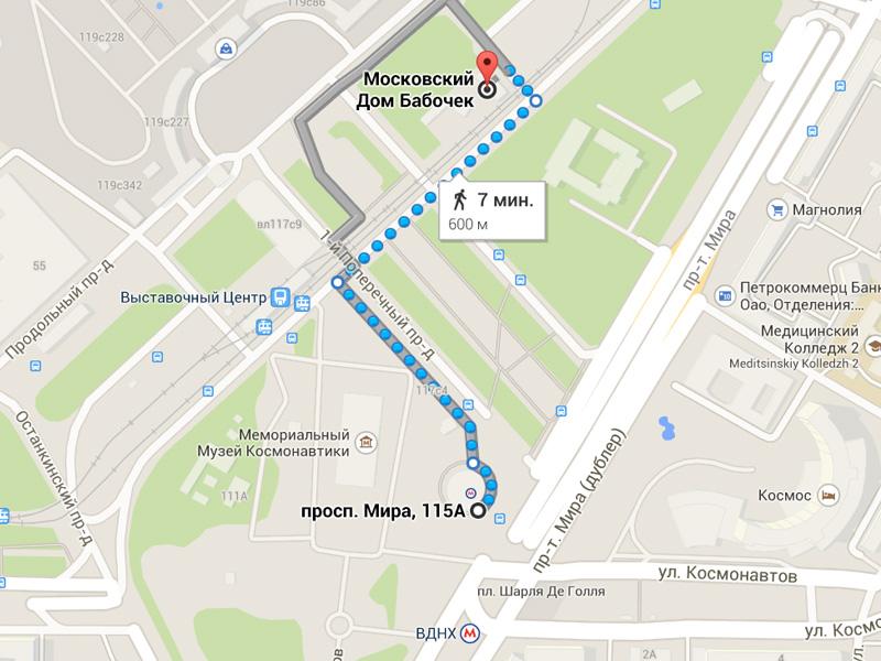 Московский Дом бабочек как добраться