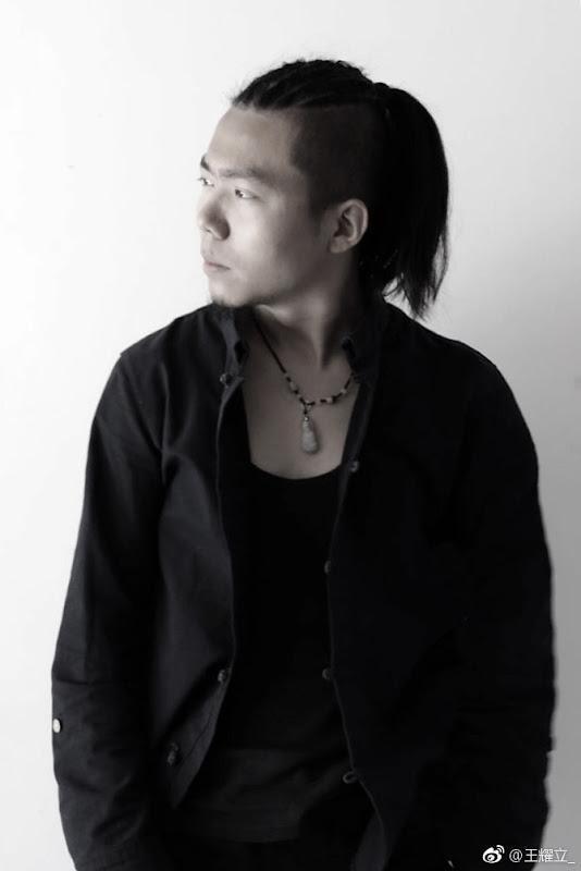 Wang Yaoli  Actor
