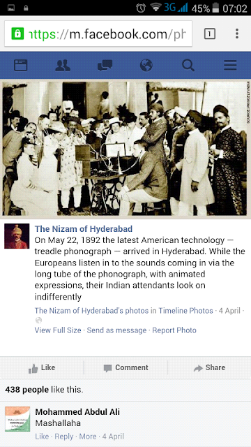 Hyderabad - Rare Pictures - Screenshot_2015-10-04-07-02-29.png