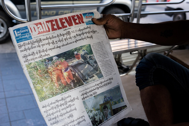 The front page of 'Daily Eleven' in Yangon, Myanmar the day after the murder of one of its reporters, Soe Moe Tun, on 13 December 2016. Photo: Ann Wang / Mongabay