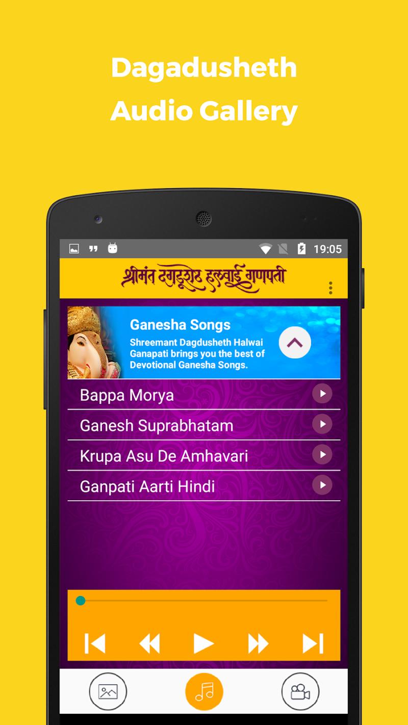 Скриншот Dagadusheth Ganpati