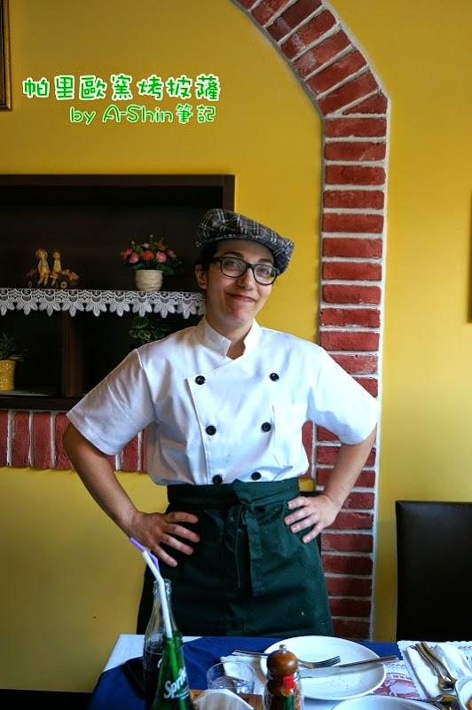 DSC07240 - 【熱血採訪】帕里歐窯烤披薩-福科店|中科也有帕里歐窯烤披薩,義大利主廚登場,讓你品嘗道地義大利口味