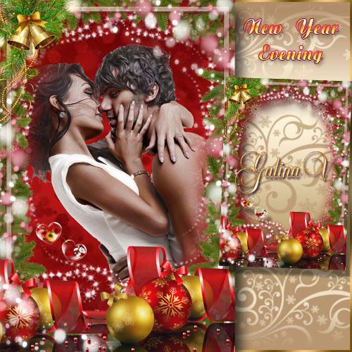 Праздничная рамка - Новогодний вечер