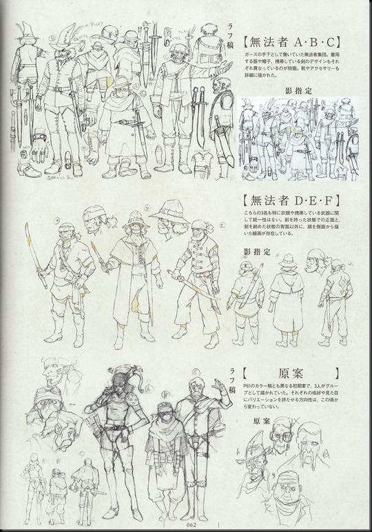 Shingeki no Bahamut Genesis Artworks_814079-0064