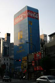 Vertical parking garage near Ueno Park