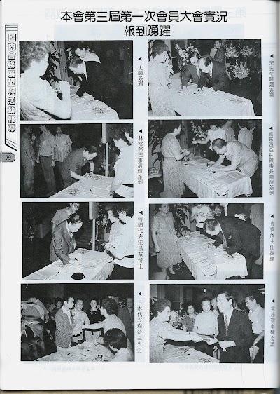 雜誌7-77.jpg
