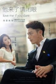 Love Me If You Dare Chinese Drama