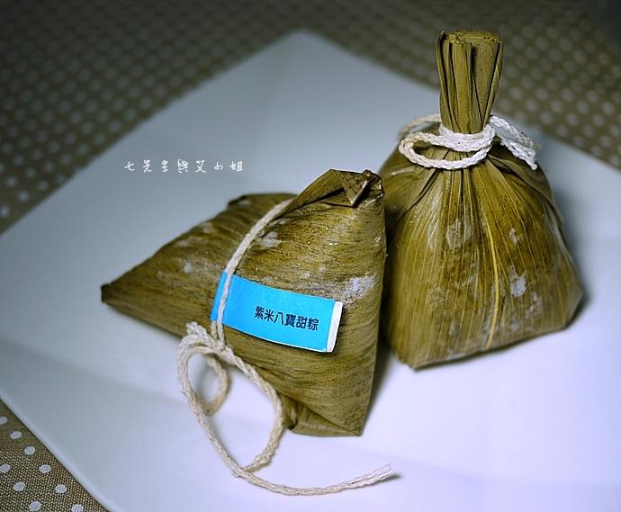 5 新東陽小湘粽 紫米 八寶甜粽 雪藏綠豆糕