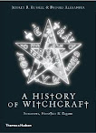 History of Witchcraft vol 4 of 7