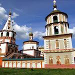 Irkutsk, Bajkal, Rusija