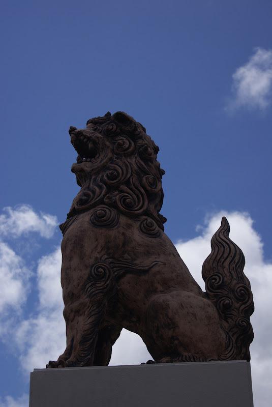 Guardián de Okinawa, Japón