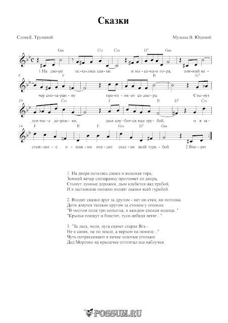 Текст военной песни для смотра песни и строя - 2